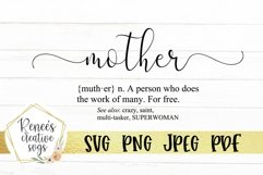 Definition of Mother | Quote | SVG Cutting File Product Image 2