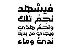 Jazeel - Arabic Typeface Product Image 3