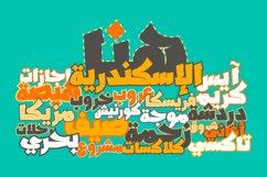 Dawshah - Arabic Font Product Image 5