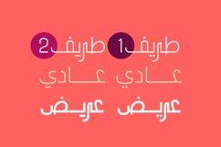 Tareef - Arabic Typeface Product Image 5