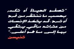 Mawzoon - Arabic Font Product Image 4