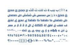 Maheeb - Arabic Font Product Image 9