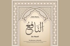 An Naafi meaning and Explanation Design Product Image 1
