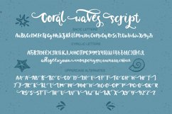 Coral waves. Font and clip arts. Product Image 4