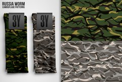 Russia Worm Camouflage Patterns Product Image 5