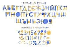 Summertime bitmap color font Product Image 5