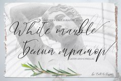 White Marble Calligraphy Font Product Image 1