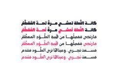 Ahaleel - Arabic Font Product Image 4