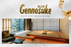 Hashiba - Japanese Font Product Image 4