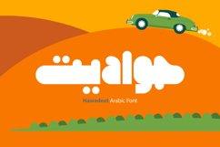 Hawadeet - Arabic Font Product Image 1