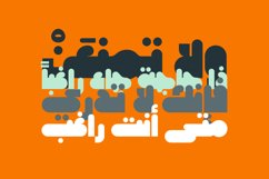 Hawadeet - Arabic Font Product Image 5