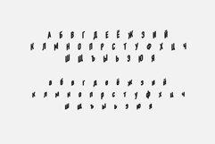 Isometric Font - Múltiliñgüâl Suppørt at an angle of 120 Product Image 3