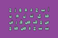 Mopaxel - Arabic Color Font Product Image 3