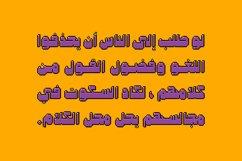Mopaxel - Arabic Color Font Product Image 4