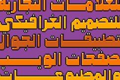 Mopaxel - Arabic Color Font Product Image 5