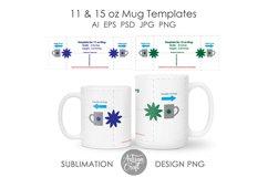 11 oz mug template, 15 oz mug template Product Image 1
