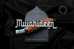 Mujahideen Product Image 1