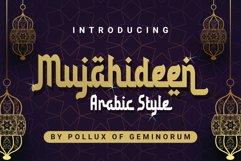 Mujahideen Product Image 6