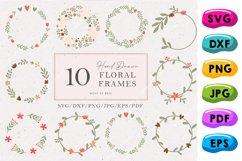 Circle Floral Frames Svg Bundle, Round Monogram Frames Svg Product Image 1