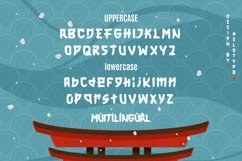 Midorima Japanese Font Brush Product Image 2