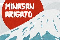 Midorima Japanese Font Brush Product Image 6