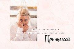 Sister Pamella Font Duo Cyrillic Product Image 3