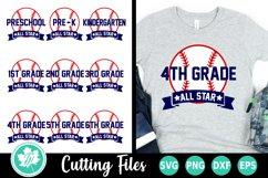 Back to School Bundle - Baseball All Star Product Image 1