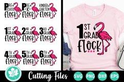 Back to School Bundle - Flamingo Flock Product Image 1