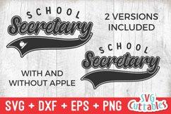 School Secretary SVG | School Secretary Shirt Product Image 2