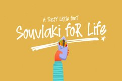 Souvlaki for life Product Image 1