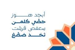 Teraaz - Arabic Typeface Product Image 2