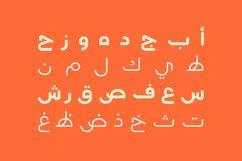 Teraaz - Arabic Typeface Product Image 4