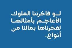 Teraaz - Arabic Typeface Product Image 5