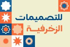 Teraaz - Arabic Typeface Product Image 6