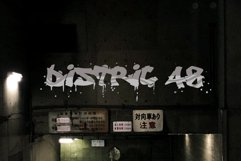 Vandalust Graffiti Font Product Image 5