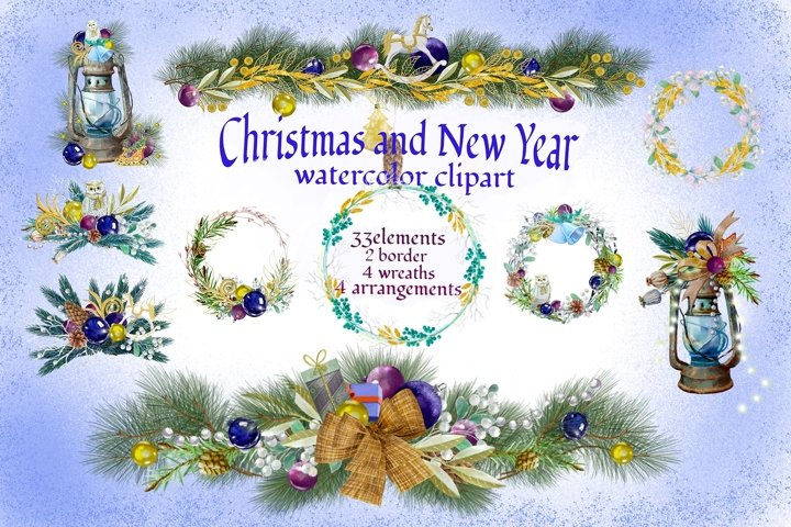 Christmas clipart, New Year watercolor pictures.
