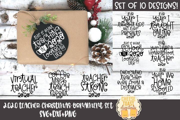 2020 Christmas Teacher Ornament Bundle   Christmas SVG