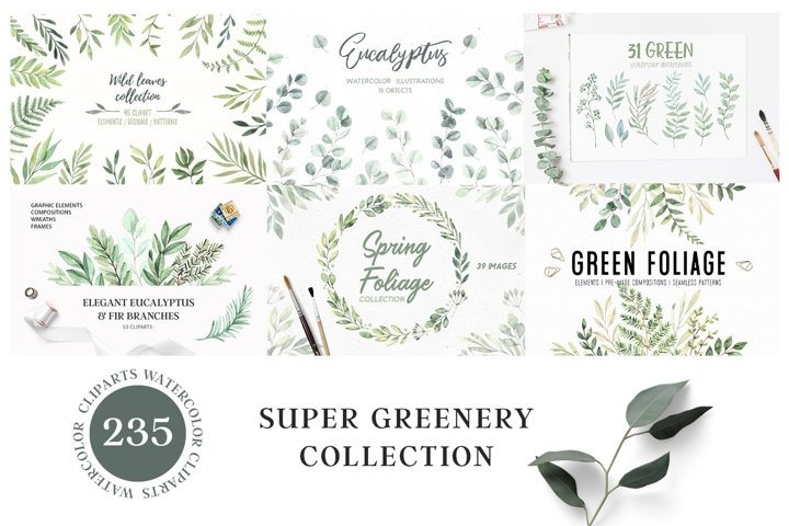 Super Greenery bundle. Watercolor bundle. SUPER SALE