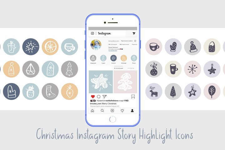 Christmas Instagram highlight story icons