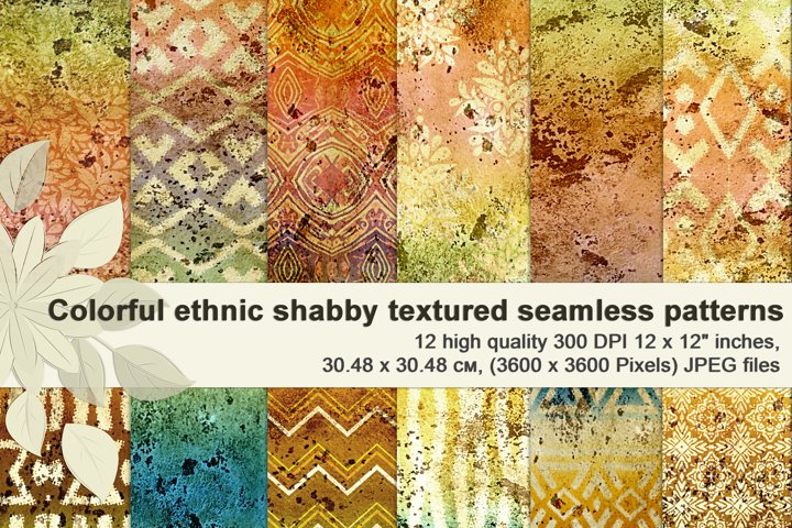 Colored ethnic shabby and textured digital paper.