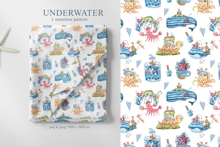 Watercolor underwater clipart. Fantasy seamless pattern
