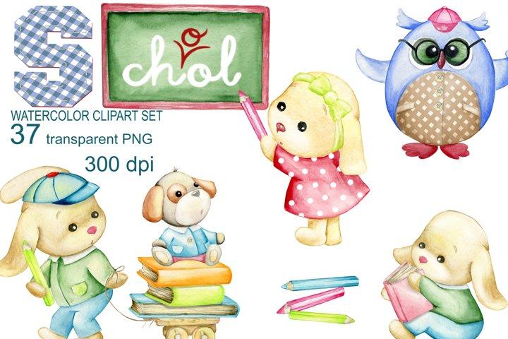 Back to school Clipart, Teacher Watercolor Digital Clipart,
