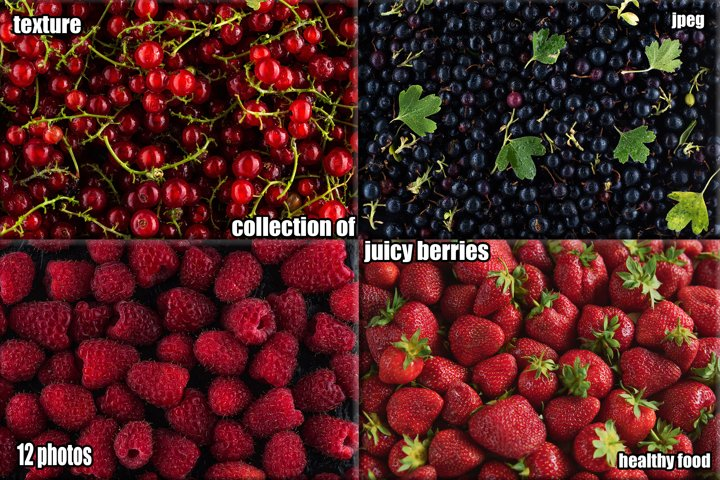 Ripe raspberries, red and black currants and strawberries
