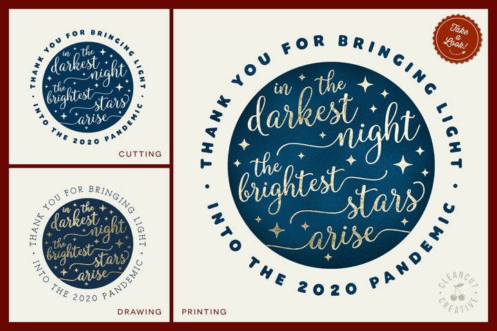 FREE Thank you for bringing light design example