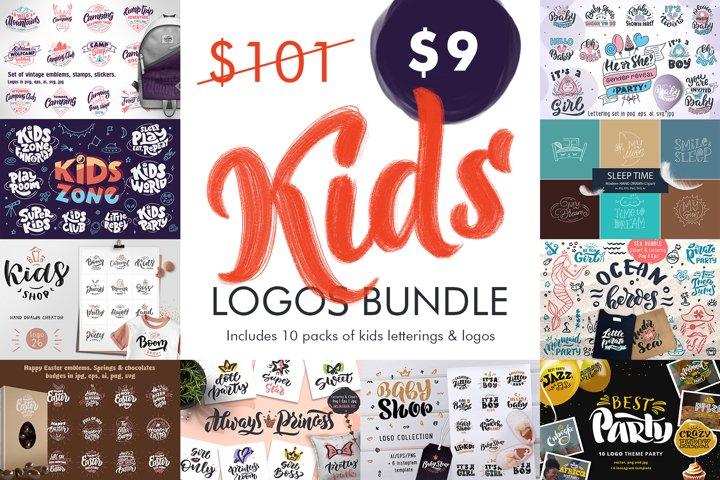 BUNDLE. Kids lettering emblems