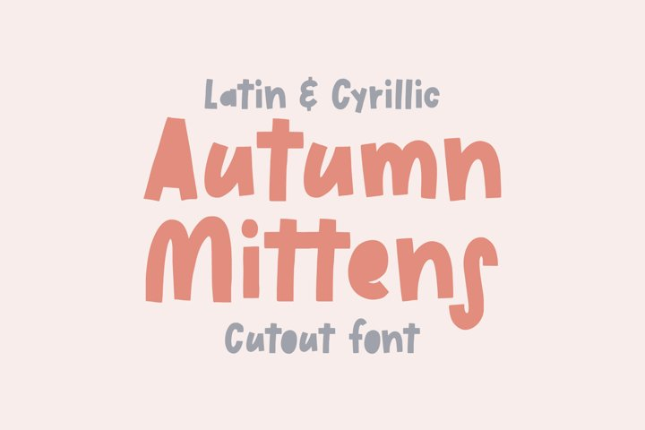 Autumn Mittens Latin Cyrillic