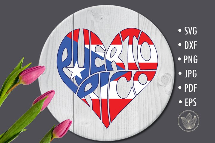 Puerto Rico Word Art with flag, Heart shape, Svg cut file