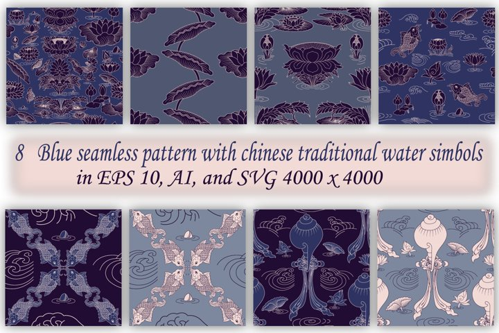 Seamless patterns with chinese water symbols
