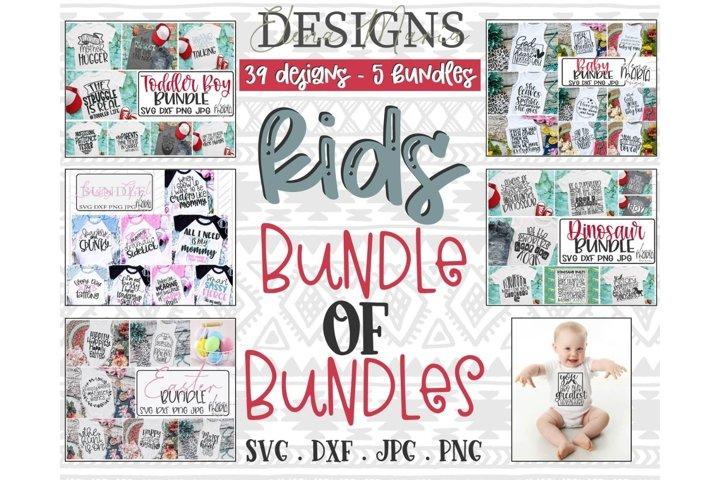 Tiny Human Bundle of Bundles SVG File