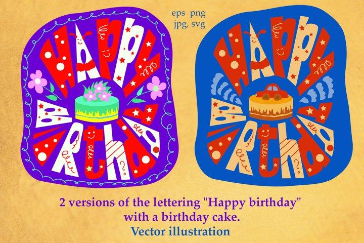 2 versions hand-drawn Happy birthday lettering